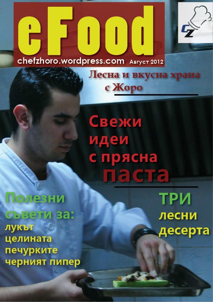 Chef Zhoro.