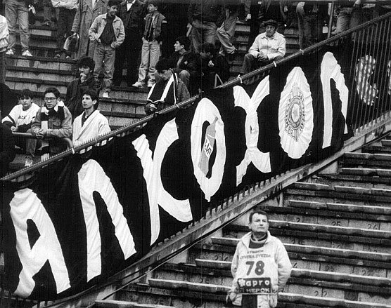 An old school banner by Partizan Belgrade. For the people that can't read cyrillic: it says ALKOHOL.