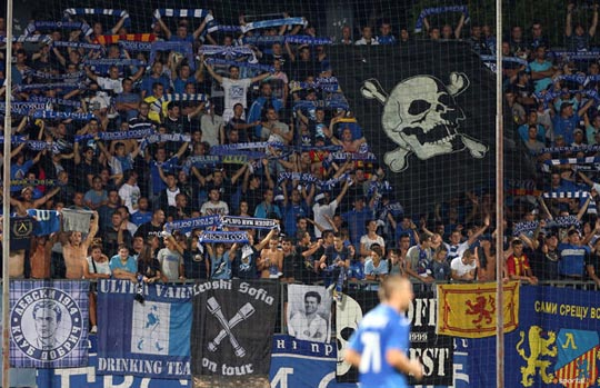 An interesting flag of the fanclub Ultras Varna of Levski Sofia who refer to themselves as the Drinking Team.
