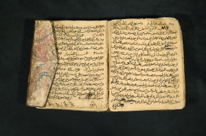 Pages from Kitab al-Tabikh.