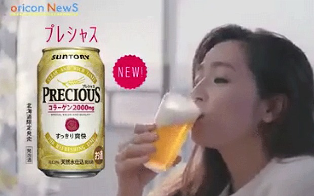 Advertisement for the new beer Precious that is said to make women more beautiful.