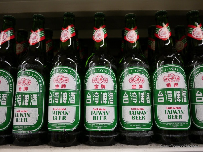 Taiwan Beer is simply everywhere on the island, since for many years this brand had the absolute monopoly on beer sales in Taiwan. However there are plenty of other local delights.